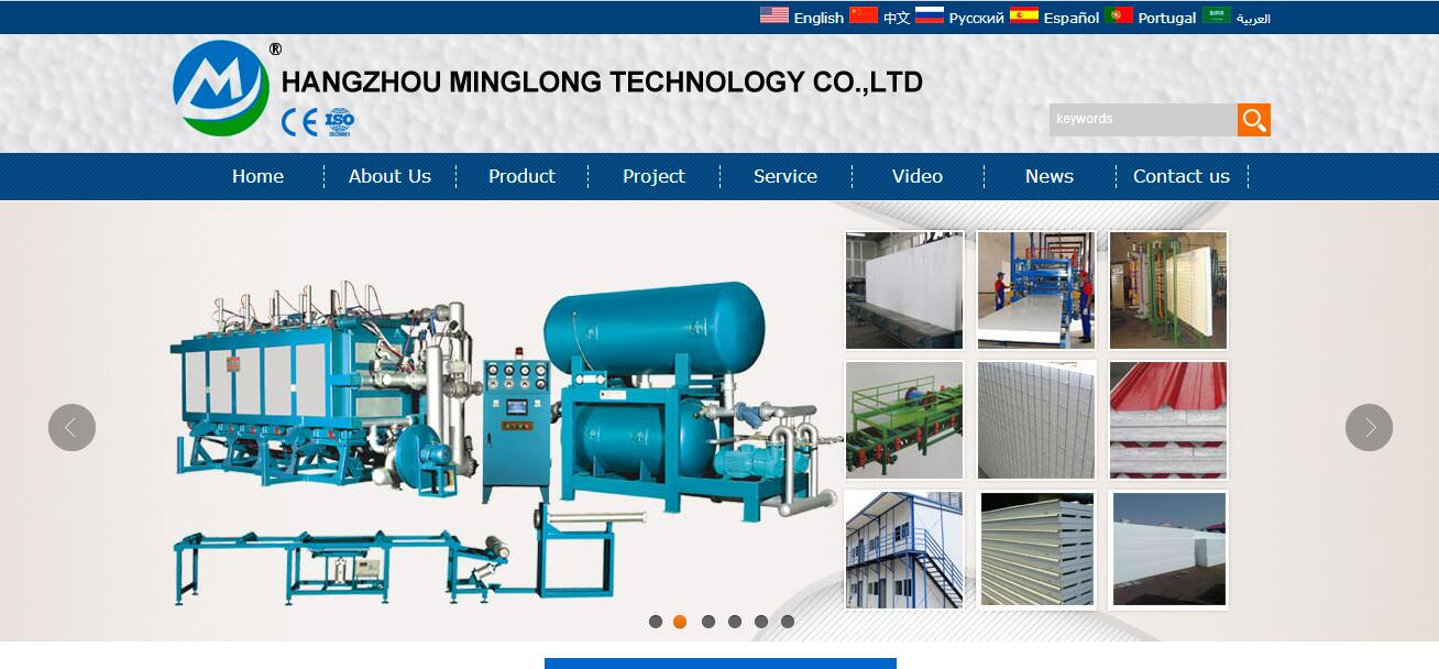 HANGZHOU MINGLONG TECHNOLOGY CO.,LTD.