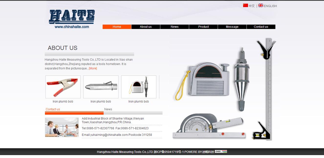 Hangzhou Haite Measuring Tools Co.,LTD
